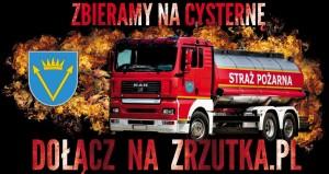 straz_baner2